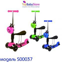 Scooter-runner children's new 3-in-1 ladybug