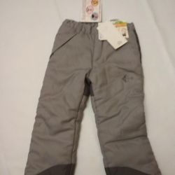 Trousers new warmed r 116