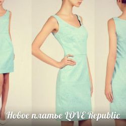 New dress LOVE Republic