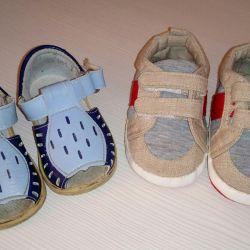 Σανδάλια για μωρό