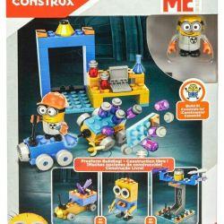 Yeni Mega Bloks Minions Büyük Detay Seti