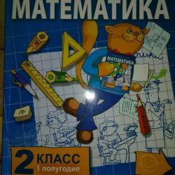 Mathematics Grade 2