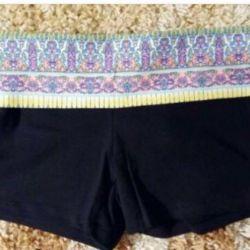 Victoria's Secret Shorts