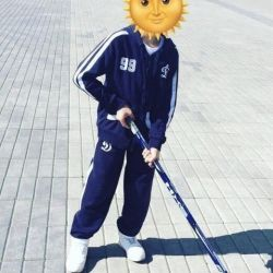 Sports suit Dynamo Moscow