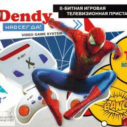 Игровая приставка Dendy Spider-man 128-in-1 Денди