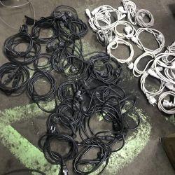 Bilgisayar kabloları