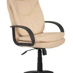 Armchair comfort st