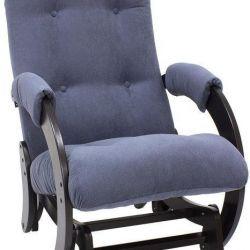 Rocking chair Antrazite Gray