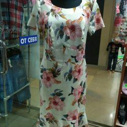 Dress p 48-54