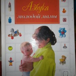 Literature books for young mothers about kids