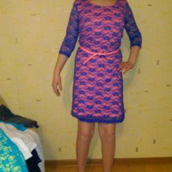 Elbise gipür