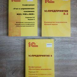 Books 1C