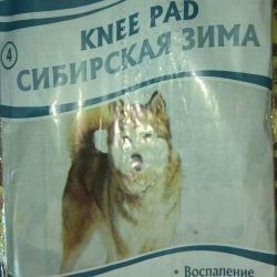 Healing dog knee pads