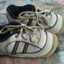 Ανδρικά παπούτσια και κουνίκι 14εκ.
