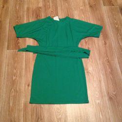 Yeni elbise sinek