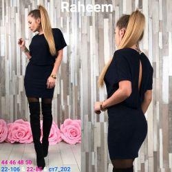 Simli r.50 siyah elbise