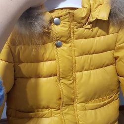 Μπουφάν για το μωρό 74-92