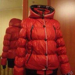 Women's down jacket new. 44 sizes