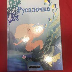 Povestea copiilor: Little Mermaid