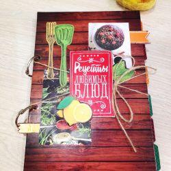 Cookbooks handmade for gift