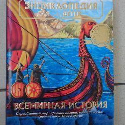 World History New.
