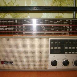 Ocean receiver-222