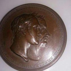 Antique bronze medal of the XIX century.