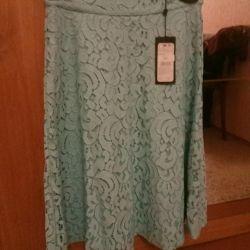 New work skirt