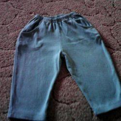 Pamuklu pantolon yüksekliği 80