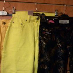 Яркие джинсы пакетом