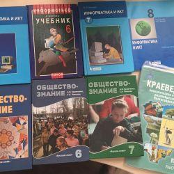 Computer Science / Social Studies / Regional Studies