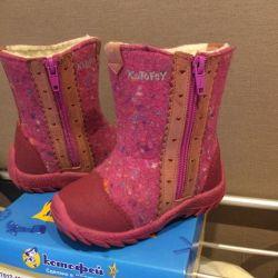 boots kotofey 24