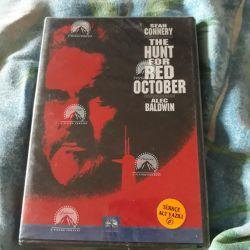 DVD δίσκο στην αγγλική γλώσσα, καινούριο