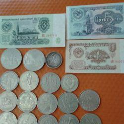 Set of commemorative coins