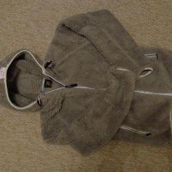 Кофта- куртка Everest р.40-42