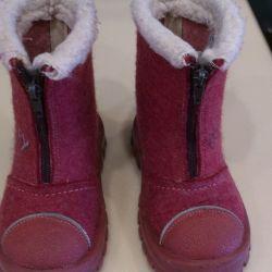Kotofey boots 25razm