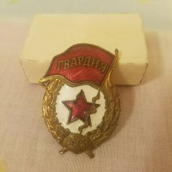 Sign of the USSR GUARD