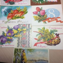 Чистые советские открытки с 8 марта .