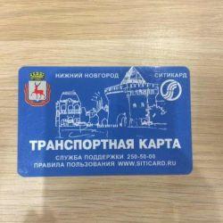 Carte de transport