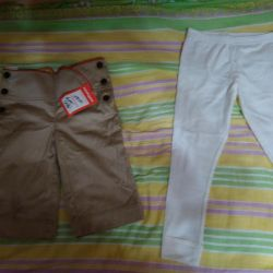 New clothes for girls, size 122-128.