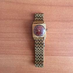 Wrist Watch - Slava