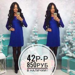 Dress, 42 size, new