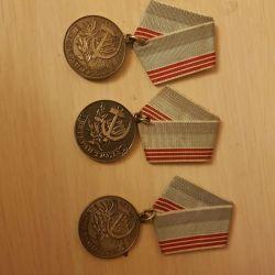 Μετάλλιο της ΕΣΣΔ (αντίγραφο)