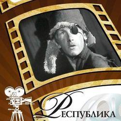 Μεγάλες σοβιετικές ταινίες. Shkid Δημοκρατία