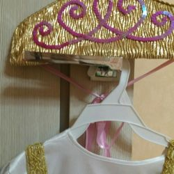 The costume of