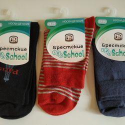 Children's socks new size 23-24