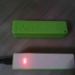 New! 3200mAh Powerbank