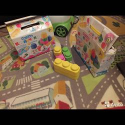 Educational toys for baby