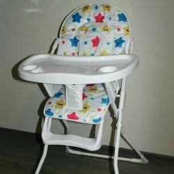 Νέα καρέκλα