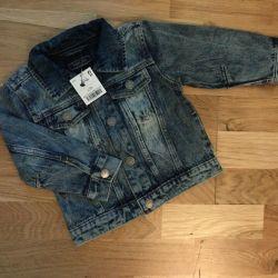 Jeans Jacket Next